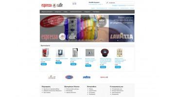 espressocaffe.gr