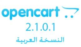 Arabic language 2.1.0.1 (RTL)
