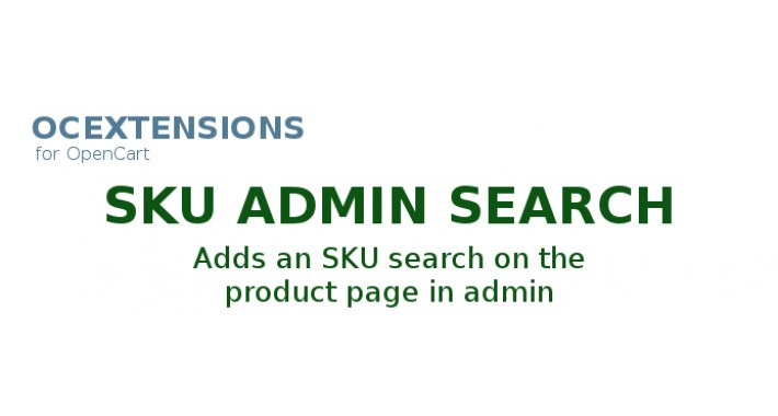 SKU admin search
