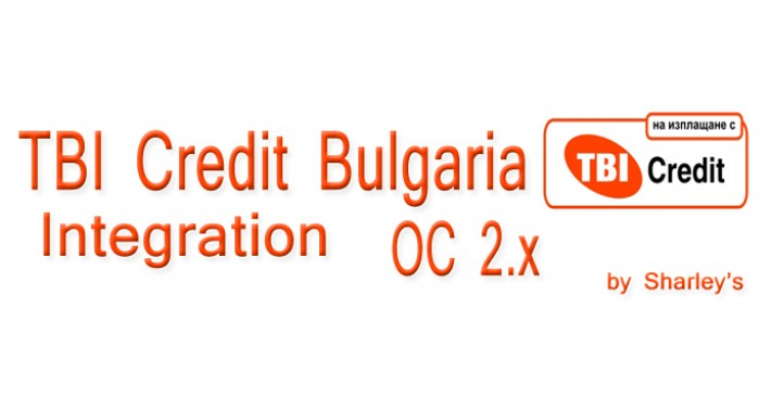 TBI Credit Bulgaria Integration for Opencart 2.x