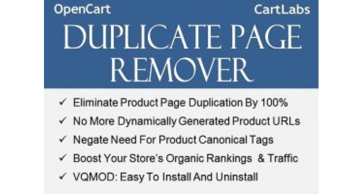 OpenCart Duplicate Page Remover