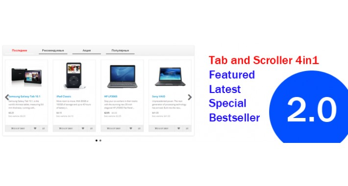 Tab and Scroller 4in1 Featured Latest Special Bestseller