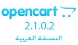 Arabic language 2.1.0.2 (RTL)