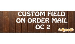 Custom Field Order Mail