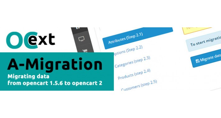 A-migration - data migration OpenCart 1.5. * --> 2. *