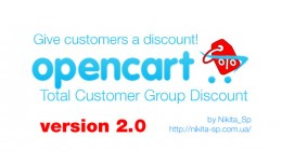 Total Customer Group Discount v.2