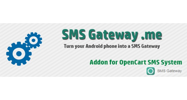 SMS Gateway .me for OpenCart SMS System