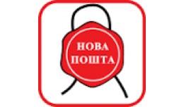 Модуль доставки Новая Поч�..