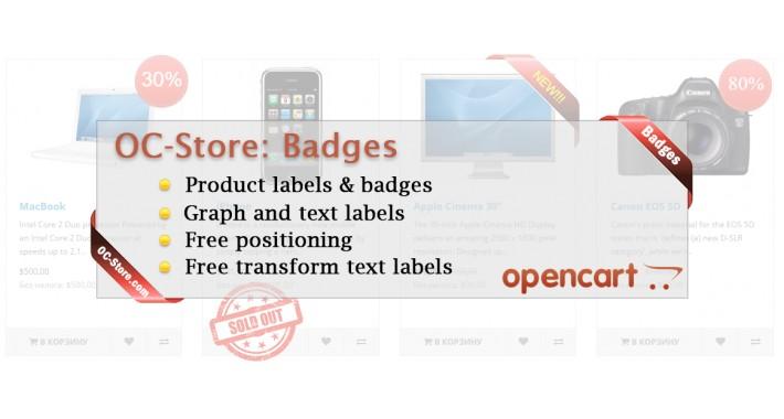 OC-Store: Badges