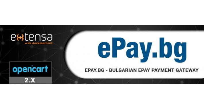 Epay.Bg