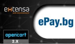 ePay.bg - bulgarian epay payment gateway (OpenCa..