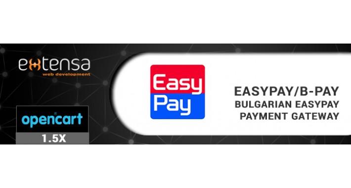EasyPay/B-pay - bulgarian EasyPay payment gateway(OpenCart 1.5+)