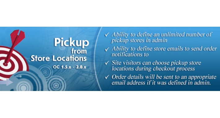 Pickup From Store Locations (OC 1.x - OC 3.x)