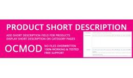 Product Short Description OCMOD+