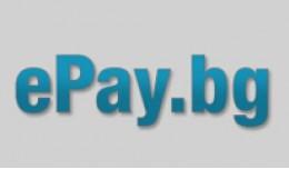 ePay.bg плащане - gateway