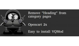 """Remove """"Heading"""" from category pages"""