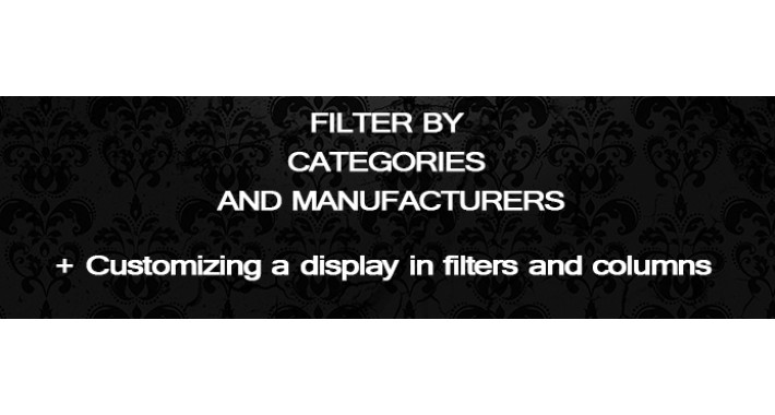 Filter products by Categories, Manufacturers, SKU (admin panel)