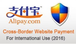Global Alipay Gateway - Cross Border Website Pay..