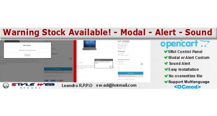 Warning Stock Available! - Modal - Alert - Sound