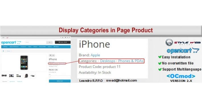 Category - Categories in Page Product