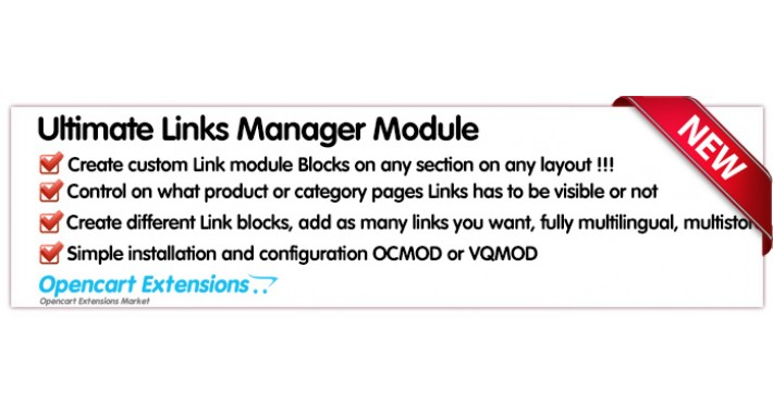 Ultimate Links Module manager Block - OpenCart 2.X