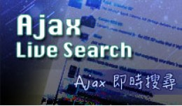 [Free] Ajax live search