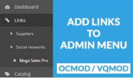 Add Links To Admin Menu