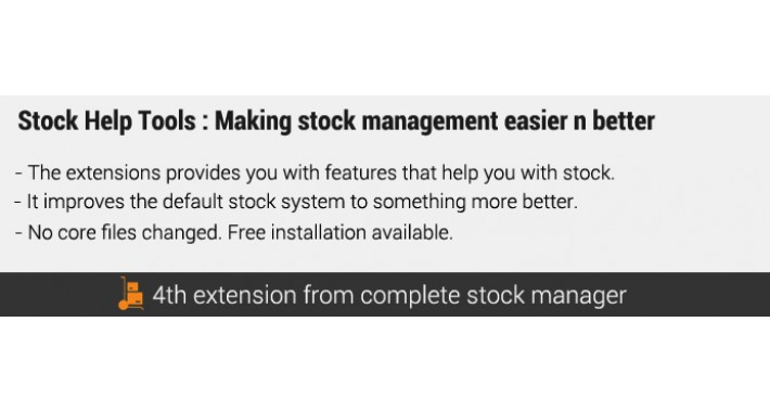 Stock Help Tools : Making stock management better and easier