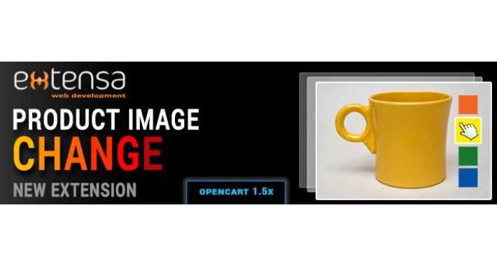 Product Image Change 1.5.x