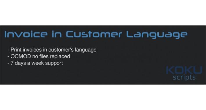 Invoice in Customer Language