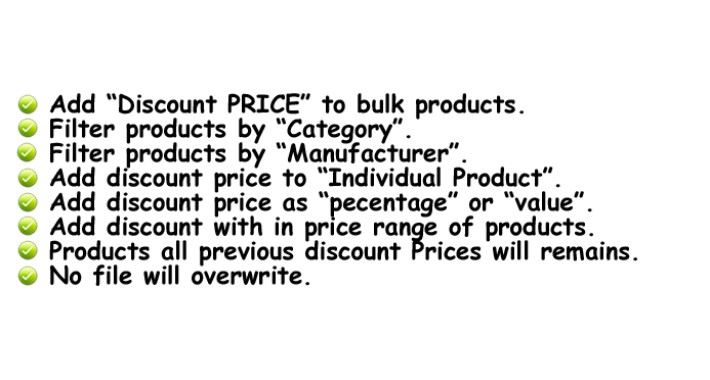 Bulk Discount Price
