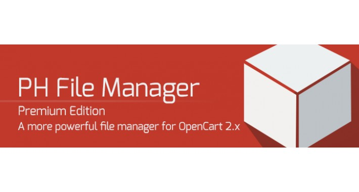PH File Manager - Premium