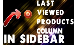 Last Viewed Products Scrollable Column of 3 - La..