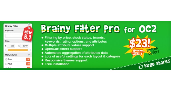 Brainy Filter Pro OC2 / Beautiful, reliable, & mighty filter