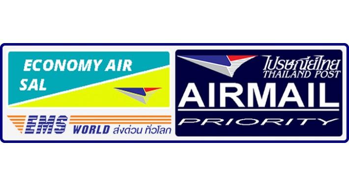Thailand Post: Airmail, EMS & Economy Air (SAL) OC 2.x