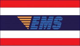 Thailand Post: EMS Thailand