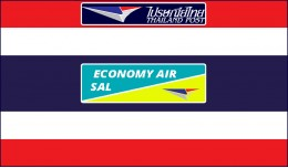 Thailand Post: Economy Air (SAL)