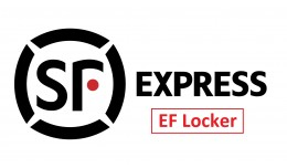 SF Express Hong Kong (EF Locker)