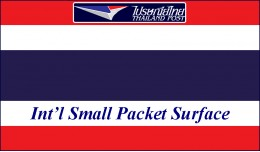 Thailand Post: Int'l Small Packet Surface