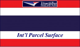 Thailand Post: Int'l Parcel Surface