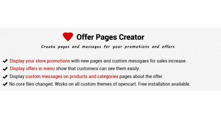 Offer Pages Creator: Display Offer With Pages, Messages - Popup