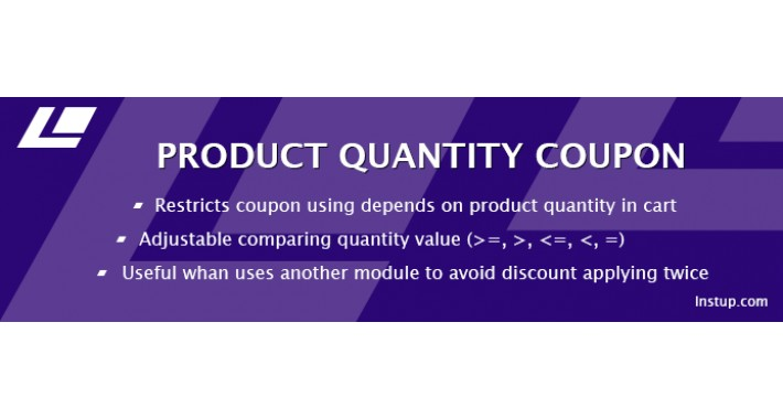 Product quantity coupon