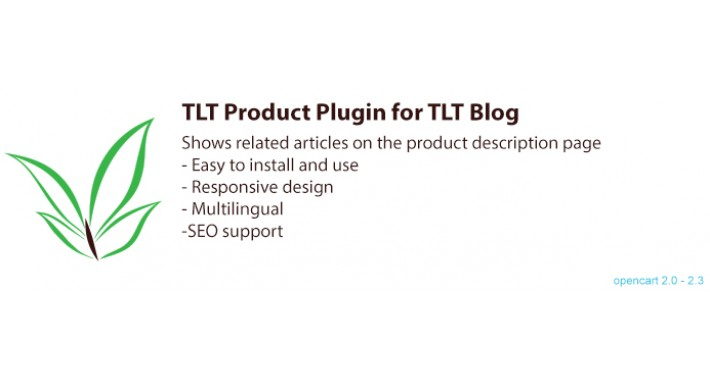 TLT Product Plugin for TLT Blog