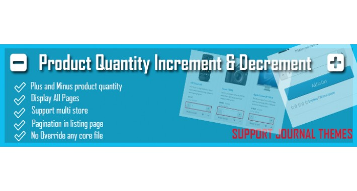 Product Quantity Change