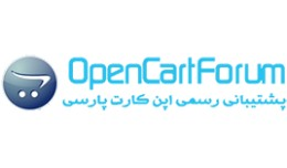 OpenCart V2.3.0.2 Persian(Farsi) - RTL