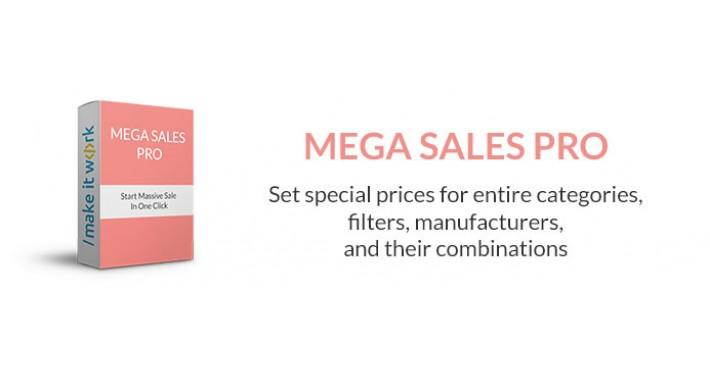 Mega Sales Pro - start massive sale in one click