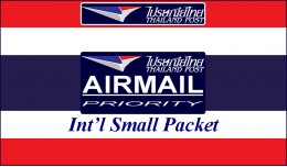 Thailand Post: Int'l Small Packet AIR