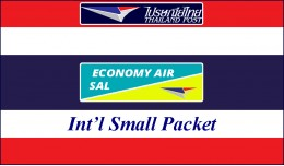 Thailand Post: Int'l Small Packet Economy Air ..