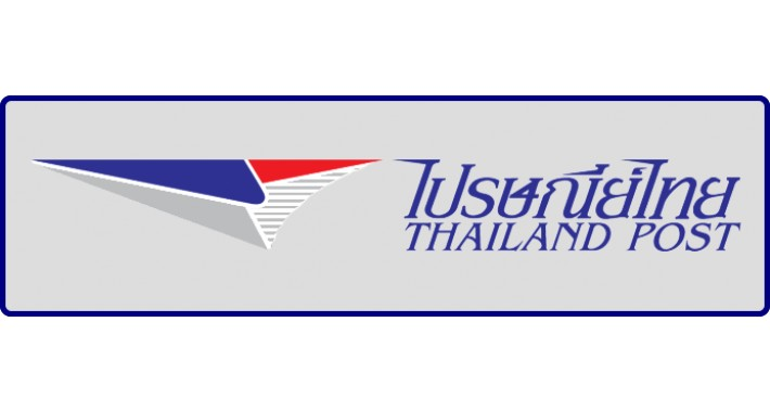 Thailand Post: Int'l Small Packet Economy Air (SAL)