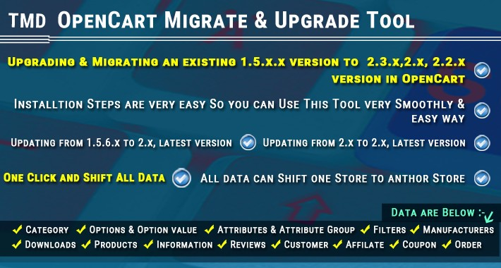 Tmd Opencart Migrate & Upgrade Tool